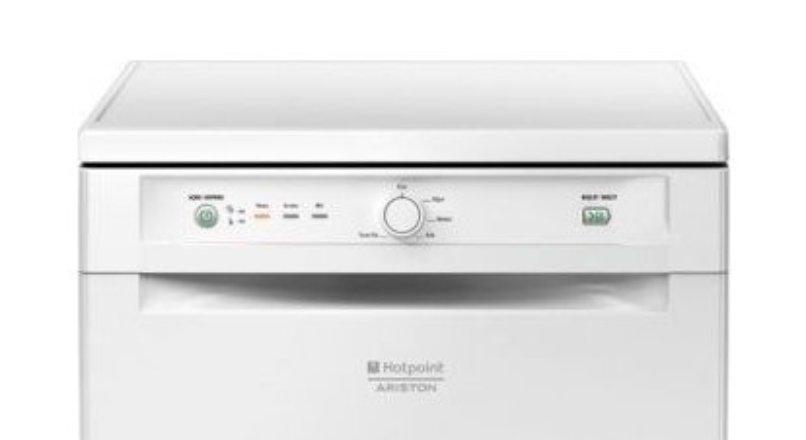Hotpoint Ariston Bulaşık Makinesi Sorun Çözümleri, Bakım Ve Onarma